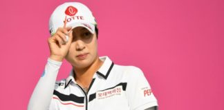 Evian Championship: South Korean Kim Hyo-joo leads by a shot after third round